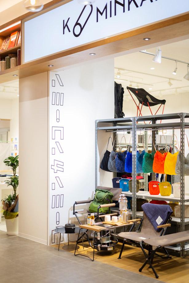 店舗の店舗のイメージ