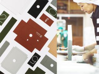 【11/1(金)〜11/24(日)】 Art/岩㟢紙器の仕事展