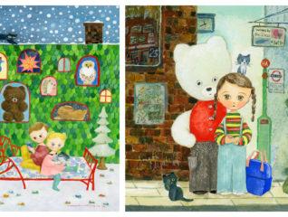【11/27(金)~12/27(日)】 Art/marini*monteany  christmas market exhibition