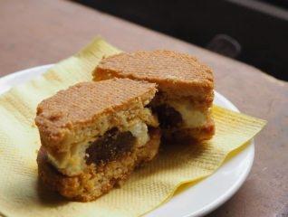 【7/22(木)〜8/22(日)】la vie bonbon パイナップル ケーキ